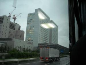 A Random Shot of Tokyo