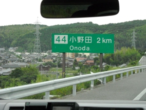 The Sign for Onoda