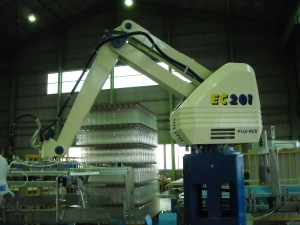 Fuji Robot Station