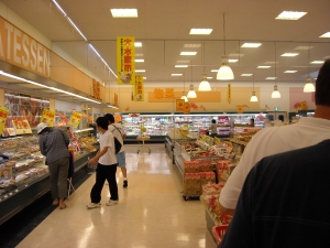 "Local Neighborhood Japanese Grocery Store ""Max Value"""