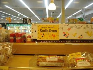 """""""Smile Oven"""" ... Smile!"""