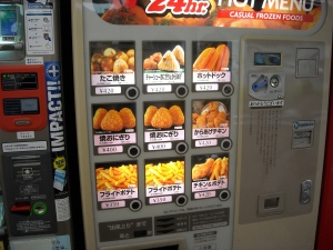A vending machine with french fries and hot dogs??!?
