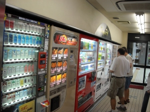 Japan seems to have taken the vending machine to another level