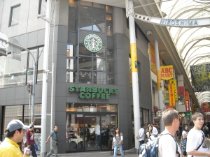 A Starbucks!  In Japan!