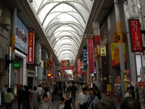 A seriously huge shopping street in Hiroshima