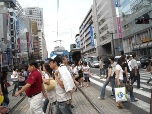 Crossing the street in Hiroshima