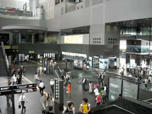 Kyoto Station - Simply Awesome