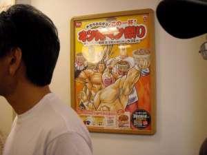 Japanese Fast Food