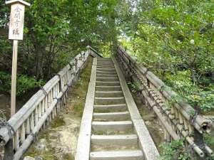 Neat Stairway