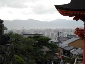 View of Kyoto from the shrine