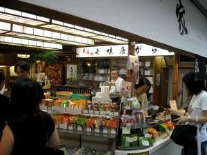 This is the 351 year old pepper store in Kyoto