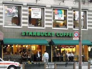 One of the many Starbucks I saw in Japan
