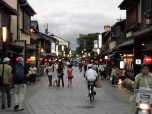 The red lantern district in Kyoto.  It's fancy restaurants.