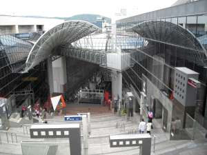 More of the Kyoto station, a view from the happy terrace