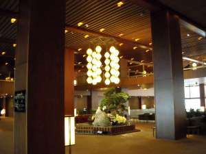 The awe inspiring hotel in Tokyo where we stayed
