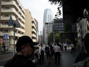 Shot of Tokyo