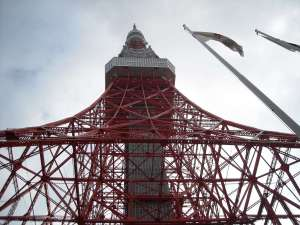 one last view of the Tokyo tower